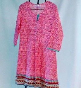 100% Cotton Max BOHO Dress